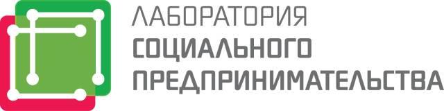 lab_sp (2)